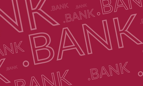 "Why is a "".bank"" Domain More Secure? What You..."
